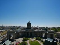 Kazan Cathedral Stock Image