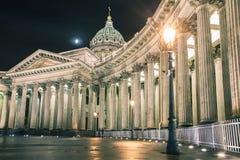 Kazan Cathedral or Kazanskiy Kafedralniy Sobor, landmark of St. Petersburg Stock Images