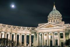 Kazan Cathedral or Kazanskiy Kafedralniy Sobor, landmark of St. Petersburg Royalty Free Stock Photography
