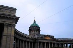 Kazan Cathedral or Kazanskiy Kafedralniy Sobor Stock Photo