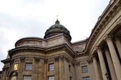 Kazan Cathedral. Kazanskiy Kafedralniy Sobor. Saint Petersburg, Russia. Royalty Free Stock Photo