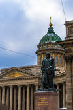Kazan Cathedral Royalty Free Stock Photos