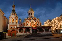 Kazan Cathedral. Moscow, Russia. Kazan Cathedral in the evening Moscow, Russia Royalty Free Stock Images