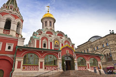 Kazan Cathedral in Moscow, Russia. Royalty Free Stock Photos