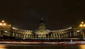 Kazan Cathedral Royalty Free Stock Images