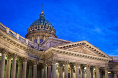 Kazan Cathedral at nights in Saint Petersburg. Russia Royalty Free Stock Photography