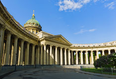 Kazan Cathedral Stock Image