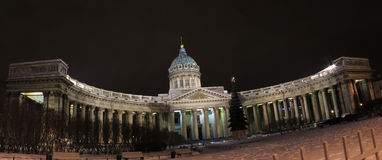 Kazan Cathedral. Petersburg. Russia Stock Images