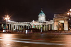 Kazan Cathedral in Russia Stock Images