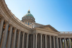 Kazan Cathedral, Saint Petersburg. Russia Royalty Free Stock Image