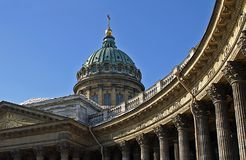 The Kazan cathedral in Saint-Petersburg Stock Images