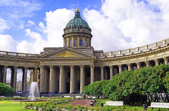 Kazan Cathedral in Saint Petersburg Royalty Free Stock Photography