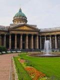 Kazan Cathedral in Saint Petersburg Royalty Free Stock Photos