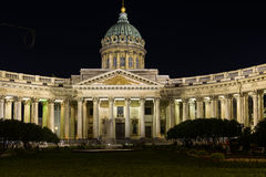 Kazan Cathedral in Saint Petersburg. The Kazan Cathedral on the Nevsky Prospekt in Saint Petersburg Stock Images