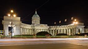 Kazan Cathedral in Saint Petersburg Stock Photo