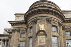 Kazan cathedral in st peterburg stock photo