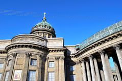 Kazan Cathedral. St.Petersburg Stock Photography
