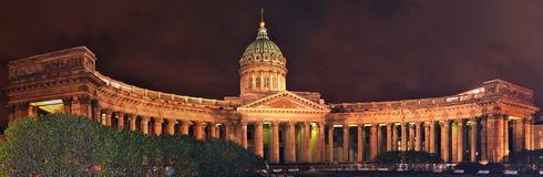 Kazan Cathedral, St. Petersburg Stock Photos