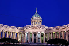Kazan Cathedral in St. Petersburg Royalty Free Stock Photos