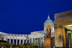 Kazan Cathedral in St. Petersburg at night Stock Photography