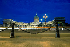 The Kazan Cathedral in St. Petersburg at night illumination Stock Photo