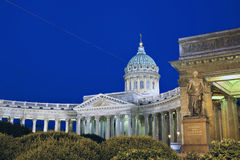 Kazan Cathedral in St. Petersburg at night Royalty Free Stock Photos