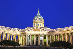 Kazan Cathedral in St. Petersburg at night Stock Photo