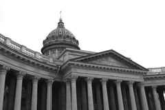 Kazan Cathedral in St.Petersburg. Royalty Free Stock Photo