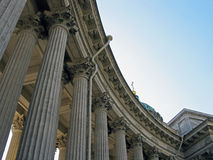 Kazan Cathedral in St. Petersburg. Russia. Fragment of Kazan Cathedral. Sobor. Landmark. Tourist attraction. Architectural monument. Monument of architecture Royalty Free Stock Image