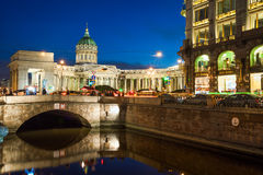 Kazan Cathedral, St Petersburg, Russia Royalty Free Stock Images
