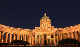 Kazan Cathedral, St. Petersburg, Russia Royalty Free Stock Image