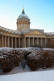 Kazan Cathedral in St. Petersburg Royalty Free Stock Images