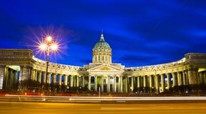 Kazan Cathedral, St. Petersburg, Russia Stock Photos