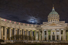 Kazan Cathedral in St. Petersburg. View from the Nevsky Prospekt in the Kazan Cathedral in St. Petersburg Royalty Free Stock Images