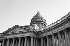 Kazan Cathedral in St.Petersburg. Royalty Free Stock Image
