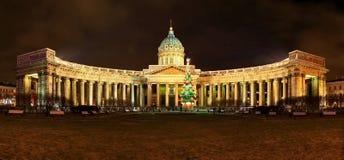 Kazan domkyrka Royaltyfri Fotografi
