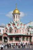 Kazan domkyrka Arkivbild