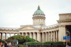 Kazan domkyrka i St Petersburg, Ryssland arkivfoton