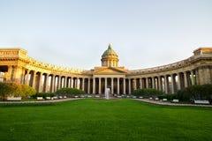 Kazan het Monument van de Kathedraal Royalty-vrije Stock Fotografie