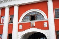 Kazan Icon church facade Stock Image