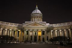 Kazan katedra, Kazan kwadrat zdjęcia stock