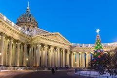 Kazan katedra podczas Bożenarodzeniowych wakacji, St Petersburg Fotografia Stock