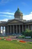 Kazan katedralny Zdjęcie Royalty Free