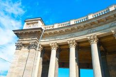 Kazan Kathedraal Royalty-vrije Stock Afbeeldingen