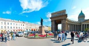 Kazan Kathedraal Stock Fotografie
