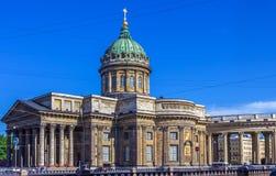 Kazan Kathedraal of Kathedraal van Onze Dame van Kazan Stock Foto