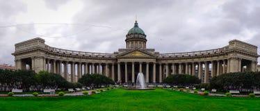 Kazan-Kathedrale in St Petersburg, Russland Stockbilder