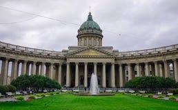Kazan-Kathedrale in St Petersburg, Russland Lizenzfreie Stockfotografie