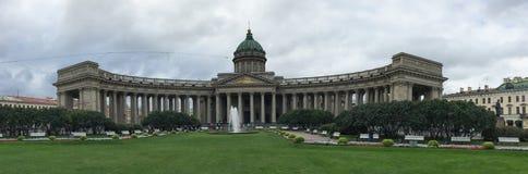 Kazan-Kathedrale in St Petersburg, Russland Lizenzfreie Stockfotos