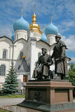 Kazan. Kremlin Royalty Free Stock Image